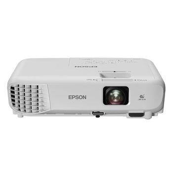 ویدئو پروژکتور اپسون مدل EB-X05 با کیفیت تصویر HD