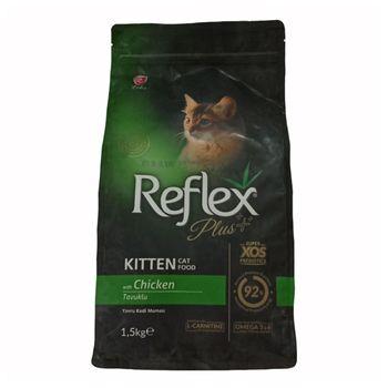 غذای خشک بچه گربه رفلکس مدل Chicken_1500 وزن 1.5 کیلوگرم