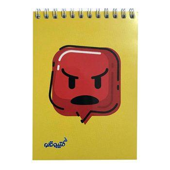 دفتر یادداشت 50 برگ کتیبه قلم مدل ایموجی angry کد AR238
