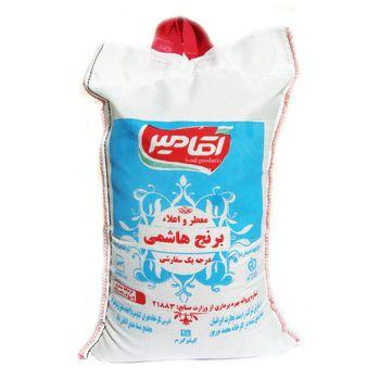 برنج هاشمی آقامیر 10 کیلوگرمی