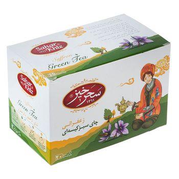 چای سبز کیسهای زعفرانی سحرخیز بسته 20 عددی