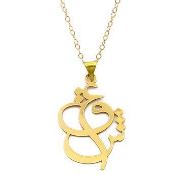 گردنبند طلا 18 عیار زنانه کاپانی طرح عشق کد KN035