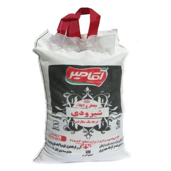برنج شیرودی آقامیر 10 کیلوگرمی