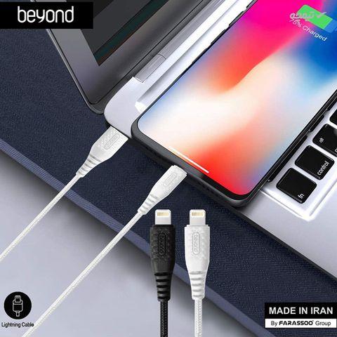 کابل تبدیل USB به لایتنینگ بیاند مدل BA-312 طول 1 متر