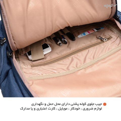 کوله پشتی لپ تاپ مدل CA 1600276 - 1713 مناسب برای لپ تاپ 15.6 اینچی