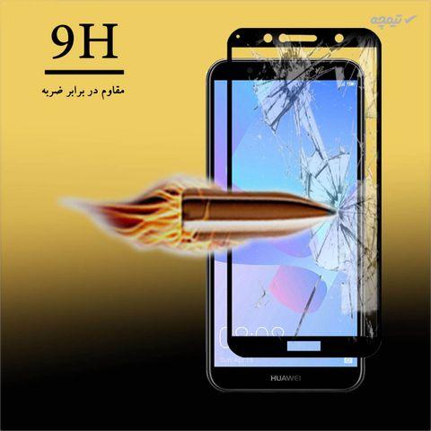 محافظ صفحه نمایش سرامیکی هورس مدل CMC-H مناسب برای گوشی موبایل هوآوی Y6 Prime 2018