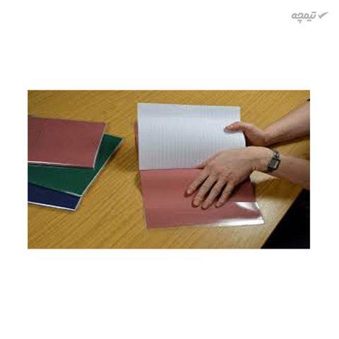 جلد آماده کتاب مدل 010 سایز 21× 28 سانتی متر بسته 15 عددی-مناسب پایه یازدهم ریاضی