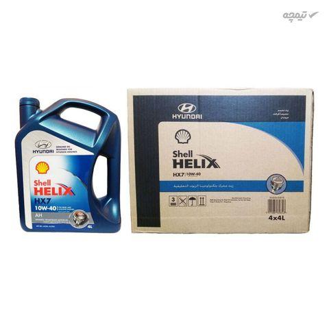 روغن موتور خودرو شل هلیکس مدل HELIX HX7 10W- 40 حجم 4 لیتر بسته 4 عددی