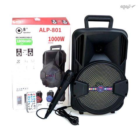 اسپیکر قابل حمل مدل ALP-801، بی سیم