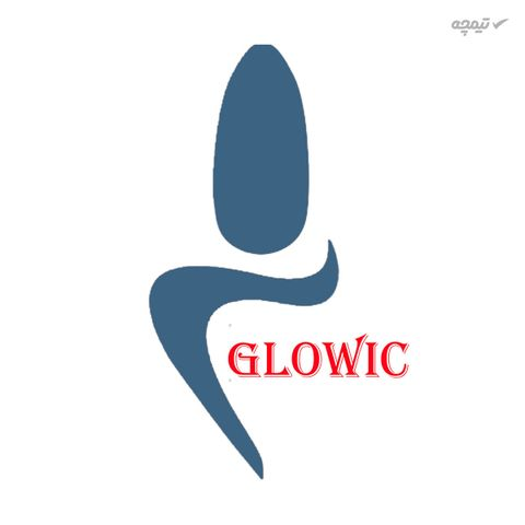 لاک ناخن گلویک شماره GL 54
