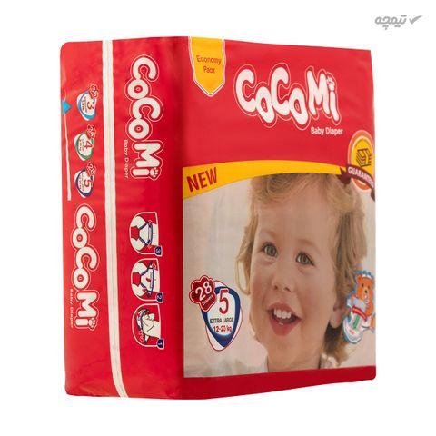 پوشک کوکومی مدل Economy Pack سایز 5 بسته 28 عددی