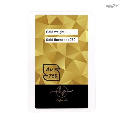 شمش طلا 18 عیار کاپانی مدل ستاره کد KC004