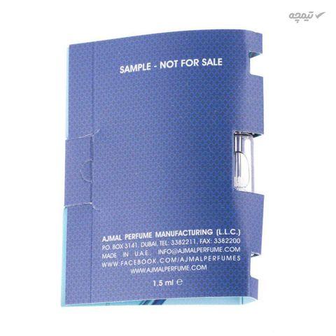 عطر جیبی مردانه اجمل مدل Blu حجم 1.5 میلی لیتر مجموعه 5 عددی