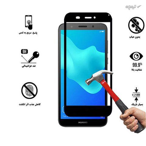 محافظ صفحه نمایش سرامیکی هورس مدل CMC-H مناسب برای گوشی موبایل هوآوی Y5 2018