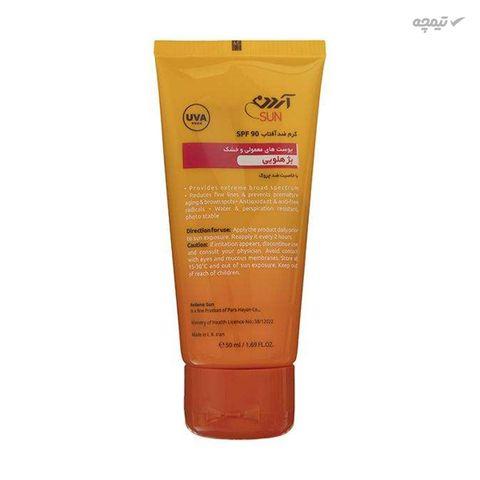 کرم ضد آفتاب تیوبی آردن مدل Peach Beige مقدار 50 گرم
