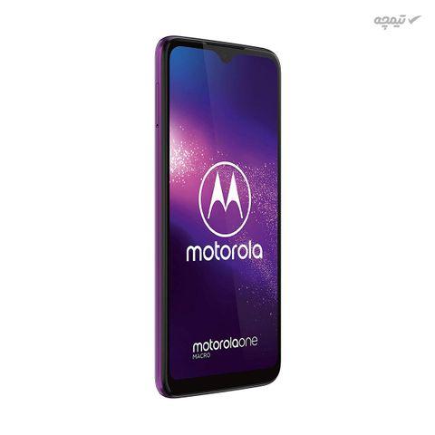 گوشی موبایل موتورولا مدل Moto One Macro XT2016-1 دو سیمکارت، ظرفیت 64 گیگابایت با رم 4 گیگابایت