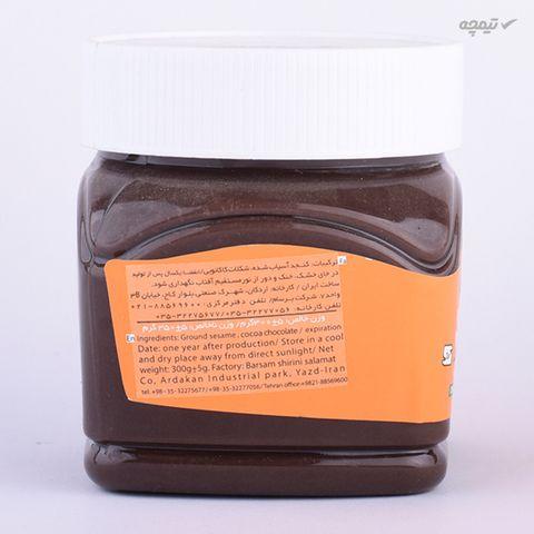 ارده شکلات کاکائویی مقدار 350 گرم