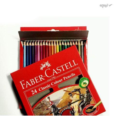 مداد رنگی 24 رنگ مدل Classic
