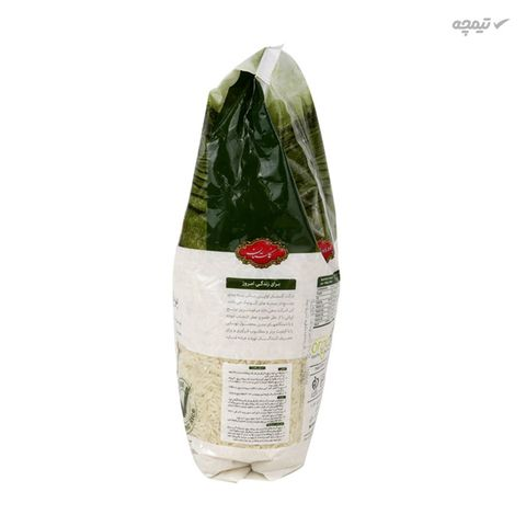 برنج ارگانیک گلستان مقدار 900 گرم