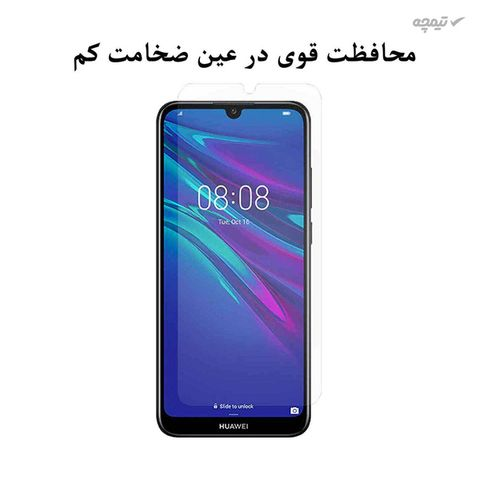 محافظ صفحه نمایش گوشی موبایل آکوا مدل MA مناسب برای هوآوی Y6 PRO 2019 بسته 3 عددی
