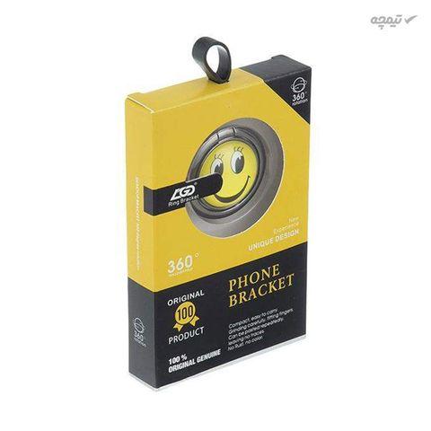 حلقه نگهدارنده گوشی موبایل ال جی دی مدل L1000D طرح Smile