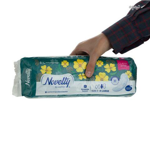 نوار بهداشتی بالدار ناولتی مدل Classic2 سایز خیلی بزرگ بسته 8 عددی