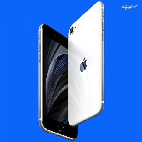 گوشی موبایل اپل مدل iPhone SE 2020 A2275 تک سیمکارت، ظرفیت 128 گیگابایت