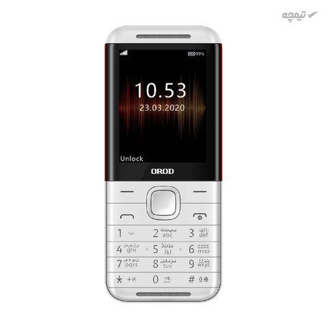 گوشی موبایل ارد مدل 5310 دو سیم کارت
