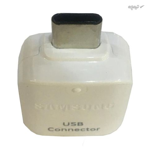 مبدل USB به USB-C مدل ms-12