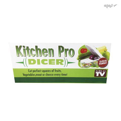 خردکن ایرسا مدل Kitchen Pro