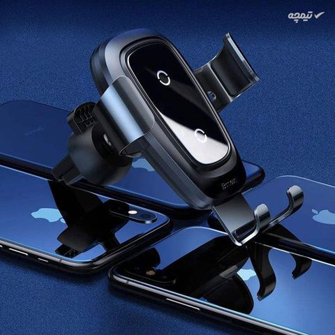 پایه نگهدارنده و هولدر گوشی موبایل با قابلیت شارژ بی سیم باسئوس مدل GVT002
