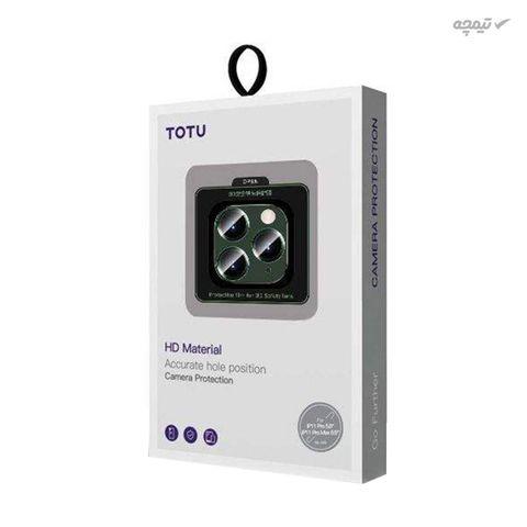 محافظ لنز دوربین توتو مدل AR049 مناسب برای گوشی موبایل اپل iPhone 11 Pro Max / iPhone 11 Pro