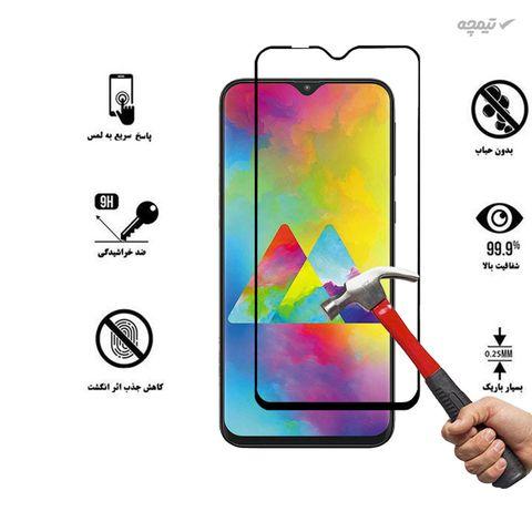 محافظ صفحه نمایش سرامیکی هورس مدل CMC-H مناسب برای گوشی موبایل سامسونگ Galaxy M20