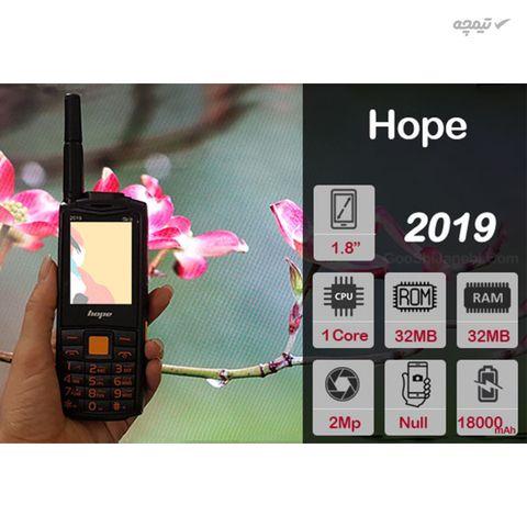 گوشی موبایل Hope تلویزیون دار مدل 2019 سه سیم کارت