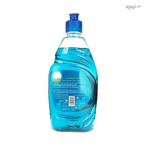 مایع ظرفشویی صحت مدل Blue حجم 500 میلی لیتر