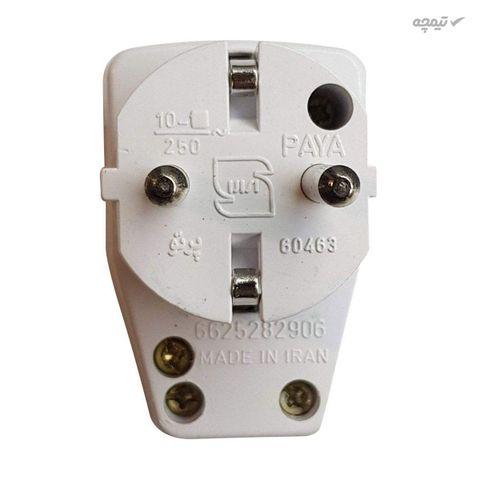 دوشاخه برق پرتو کد Paya کلیددار