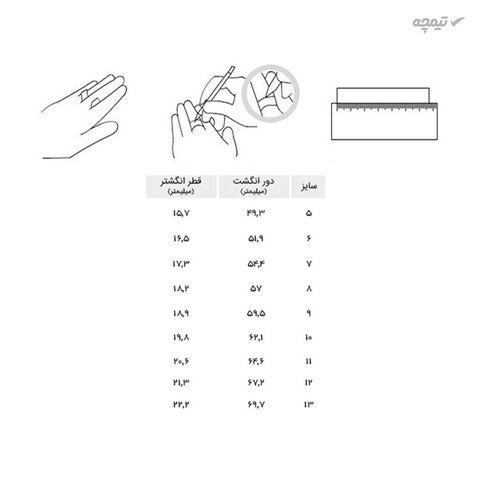 انگشتر مانچو مدل R012