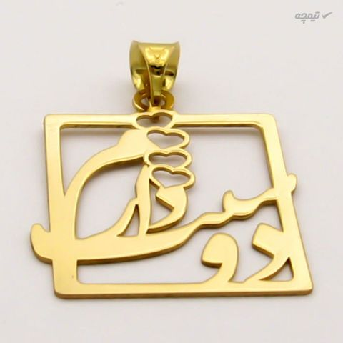 گردنبند طلا 18 عیار زنانه کاپانی طرح دوستت دارم کد KN037