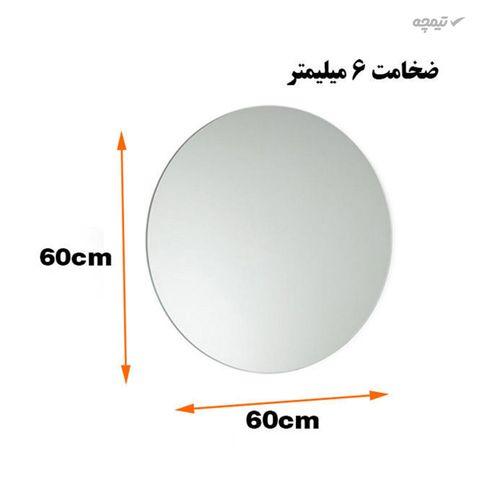 آینه دایره شکل دلفین مدل NQ-60