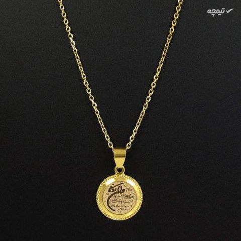 گردنبند طلا 18 عیار زنانه مانچو طرح و ان یکاد مدل sfgs004
