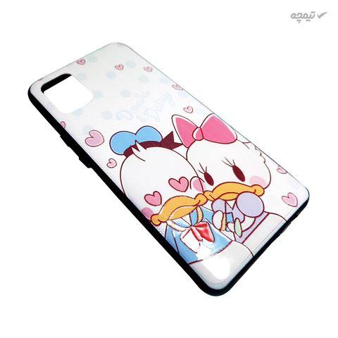 کاور گوشی موبایل طرح اردک کد CO1012 مناسب برای گوشی موبایل سامسونگ Galaxy A51